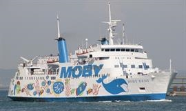 MOBY BABY will sail to Piraeus soon © Frank Lose