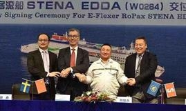 Hand-over ceremony of STENA EDDA on 15 January. © Stena RoRo