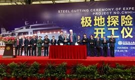 The CMIH DMD David Zhu and the SunStone CEO Niels-Erik Lund congratulating each other on the steel cutting ceremony © Ulstein