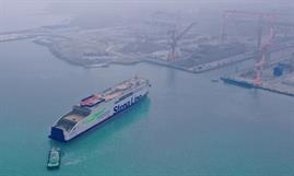 STENA ESTRID was pulled ouf the building dock on 20 February © AVIC Ship