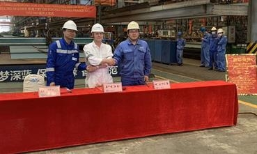 Steel cutting for P&O Ferries' first of two double-enders ordered at GSI. © GSI