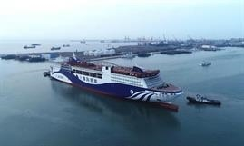 ZHONG HUA FU XING will have cruise ferry amenities and boasts luxury cabins with bay windows © Huanghai Shipbuilding