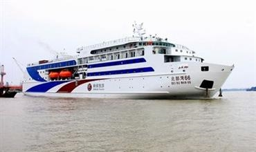 BEIBU WAN 66: a new cruise ferry for Beibu Gulf Tourism © Taizhou Khouan Shipbuilding Co., Ltd